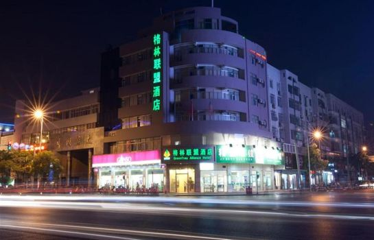 Vista exterior Green Tree Alliance Yangtze River Middle Road Jingyi(Domestic only)
