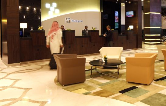 Hall de l'hôtel Holiday Inn RIYADH - MEYDAN