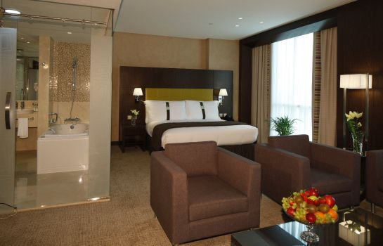 Chambre Holiday Inn RIYADH - MEYDAN