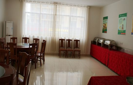 Restaurant Green Tree Inn Jiujiang Shili Avenue Business(Domestic only)