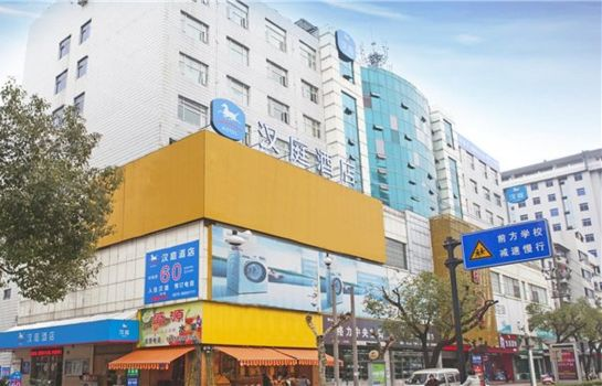 Exterior view Hanting Hotel South Railway Station Luoxiang Road