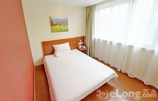 Single room (standard) Hanting Hotel China Normal University