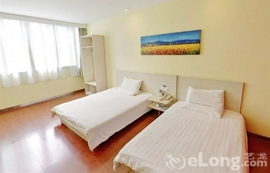 Double room (standard) Hanting Hotel China Normal University