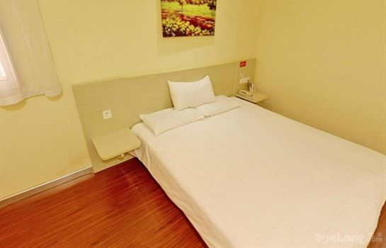 Single room (standard) Hanting Hotel Hongqiao Hub Qibao Center