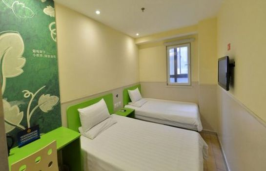 Chambre double (standard) Hi Inn Beijing Qian Men Branch(Domestic Only)