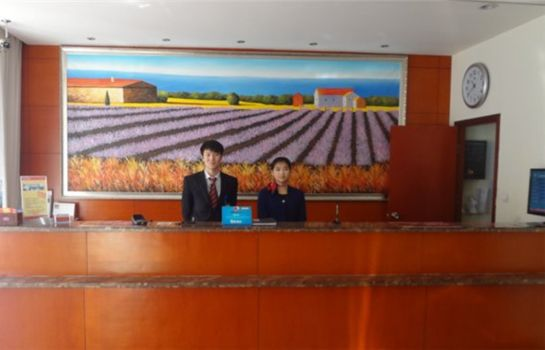 Recepcja Hanting Hotel Railway Station(Domestic Only)