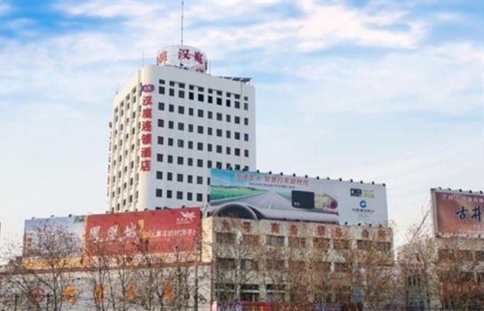 Picture Hanting Hotel Jin Sha Plaza