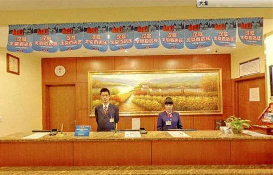 Reception Hanting Hotel Huang He Road