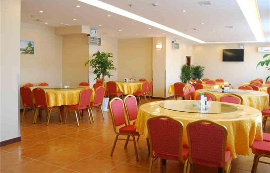Restaurant Green Tree Huangshan Tunxi Old Street Business Hotel (Domestic only)
