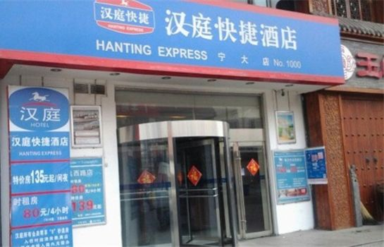 Imagen Hanting Hotel West Huai Yuan Road(Domestic Only)