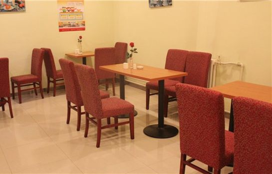 Restaurant Hanting Hotel Shengli road(Domestic Only)