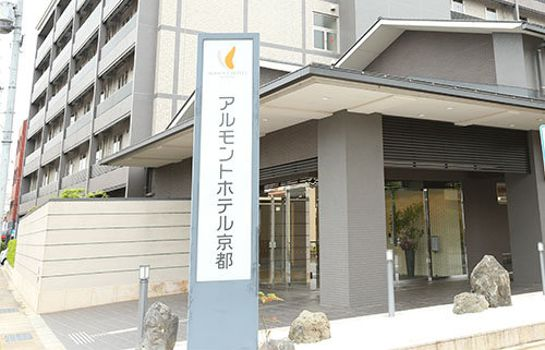 Exterior view Almont Hotel Kyoto
