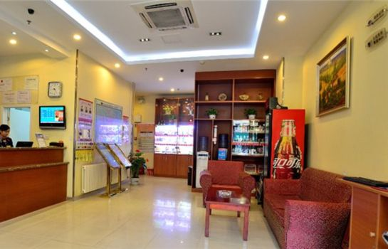 Recepción Hanting Hotel Huang He Road(Domestic Only)