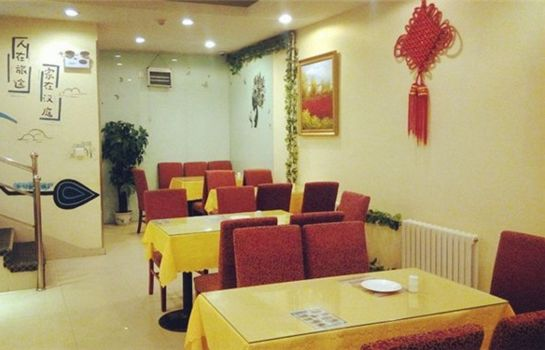 Restaurante Hanting Hotel Huang He Road(Domestic Only)