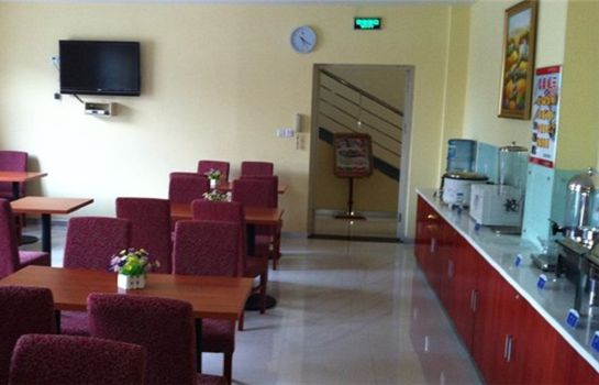 Restauracja Hanting Hotel Liu Quan Road(Domestic Only)
