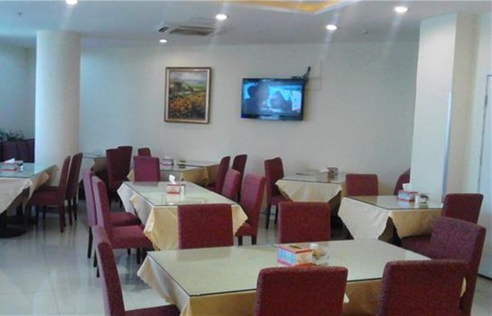 Restauracja Hanting Hotel Central Plaza