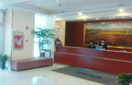 Reception Hanting Hotel Qiangnian east road
