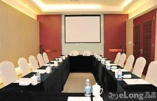 Meeting room Minglan Holiday Hotel