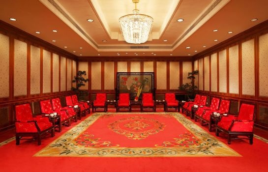 Sala de reuniones Crowne Plaza Chengdu City Center