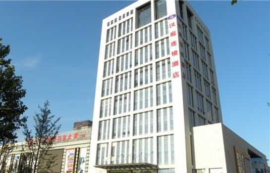 Bild Hanting Hotel GuangRao Shunwu Road(Domestic Only)
