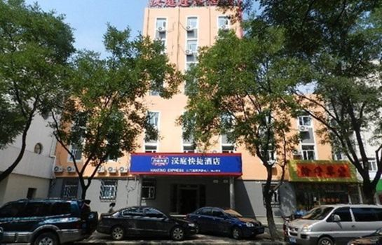 Bild Hanting Hotel Beima Road Wanda(Domestic Only)