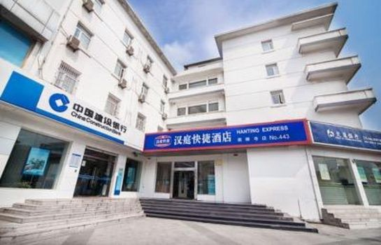 Vista exterior Hanting Hotel Zhongshan Road(Domestic Only)