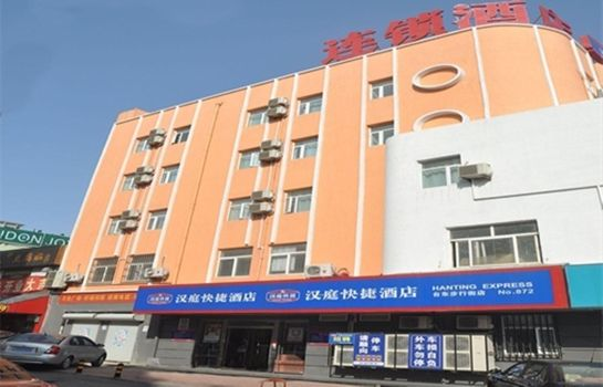Exterior view Hanting Hotel Taidong Wanda(Domestic Only)