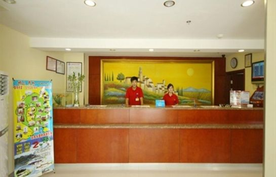 Empfang Hanting Hotel Middle Donghai Road(Domestic Only)