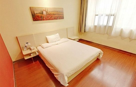 Einzelzimmer Standard Hanting Hotel Middle Donghai Road(Domestic Only)