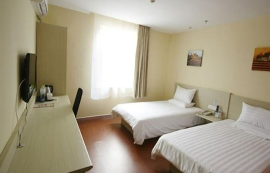 Doppelzimmer Standard Hanting Hotel Middle Donghai Road(Domestic Only)