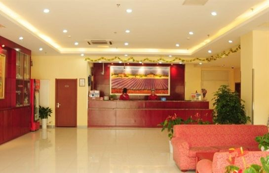 Reception Hanting Hotel East Huanghe Road(Domestic Only)
