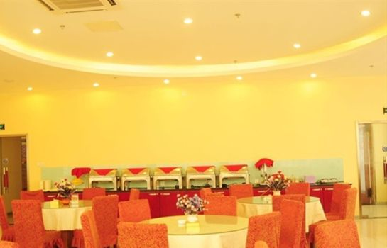 Restaurante Hanting Hotel East Huanghe Road(Domestic Only)
