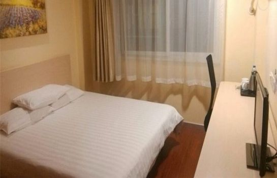 Single room (standard) Hanting Hotel Sanyuanli