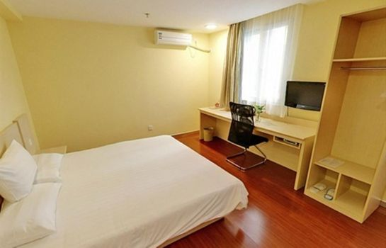 Chambre individuelle (standard) Hanting Hotel Xiaoyaojin Park