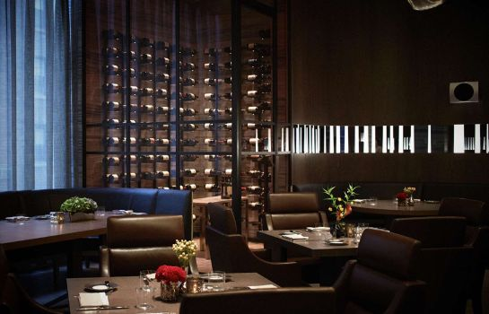 Restaurant PARK HYATT NEW YORK