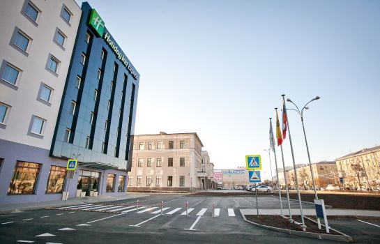 Vista exterior Holiday Inn Express VORONEZH - KIROVA