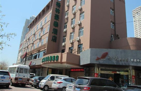 Außenansicht Green Tree Inn Qingdao Railway Station Express Hotel (Domestic only)