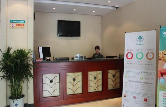 Receptie Green Tree Inn Qingdao Railway Station Express Hotel (Domestic only)