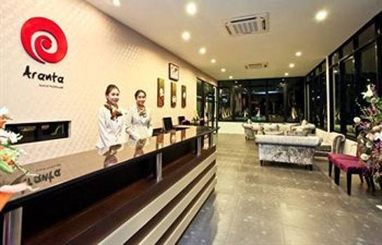 Reception Aranta Airport Hotel
