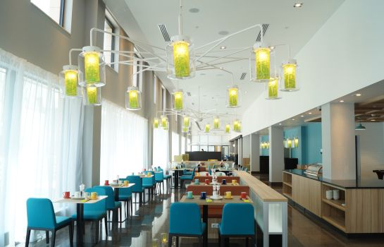 Restaurant Park Inn by Radisson Pulkovo Airport St.