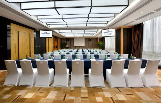 Sala de reuniones Howard Johnson Hi-Tech Plaza Chengdu