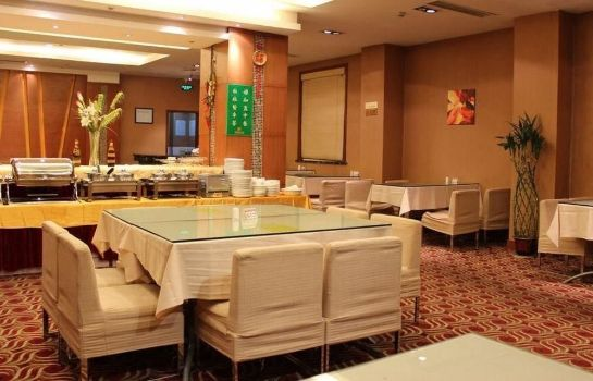 Restaurant Changzhou Liangmao International Hotel