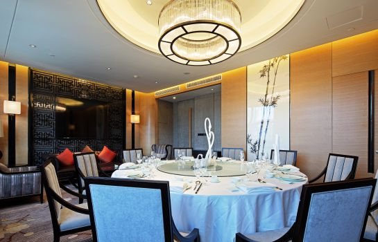 Restaurant 1 Ramada International Changzhou