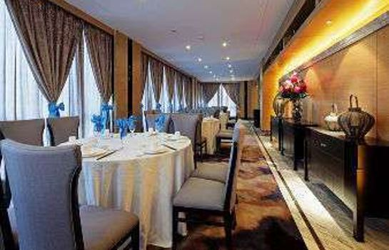 Restaurant Ramada International Changzhou