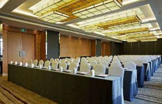Sala konferencyjna Ramada International Changzhou