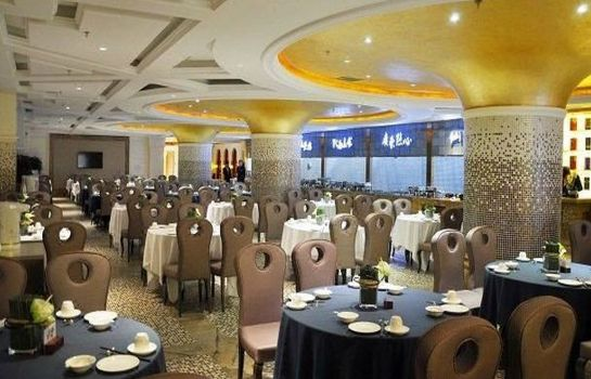 Restaurant Quality Hotel Huludao Domestic only