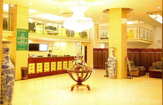 Hotelhalle Green Tree Inn Ningbo Railway Station Xingning Road Seagull Business (Domestic only)
