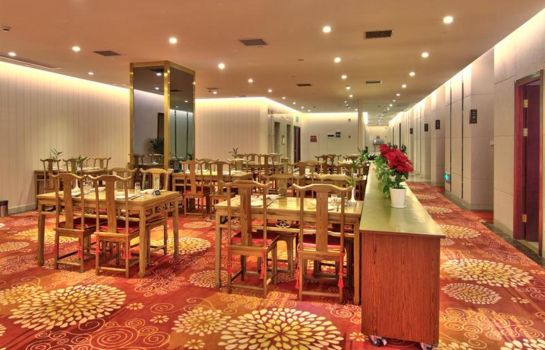 Restaurant Green Tree Inn Ningbo Railway Station Xingning Road Seagull Business (Domestic only)