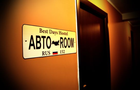 Chambre triple Best Days Hotel & Club