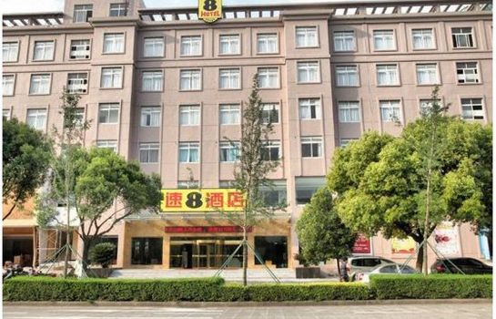 Bild Super 8 Ningbo Beilun West Hengshan Road